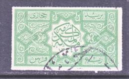 HEJAZ  L 5   (o) - Saudi Arabia