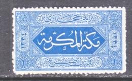 HEJAZ  L 12   * - Arabia Saudita