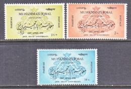 PAKISTAN  96-8    *  POET - Pakistan