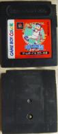 Game Boy Color  Japanese :  High School Baseball Koushien Pocket DMG-AKSJ-JPN - Nintendo Game Boy