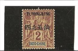 TIMBRES D'INDOCHINE DE 1892  -  1900  Avec Tchongking Valeur Locale En Surcharge  N° 33 * - Nuevos