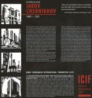 Iakov Chernikhov. ARCHITECTURAL FANTAZIES IN THE SPACE OF TIME. Booklet. CONSTRUCTIVISM. - Disegni