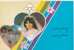 Irqa - A Kind Of Postal Stationary Wedding - Mint (G79-79) - Irak