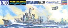 Japanese Navy Destroyer Hayanami 1/700 ( Hasegawa ) - Boats