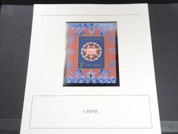 CHINE - Bloc Luxe Avec Texte Explicatif - Belle Qualité - À Voir -  N° 11460 - 1949 - ... Volksrepubliek