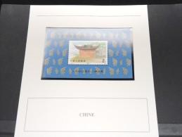 CHINE - Bloc Luxe Avec Texte Explicatif - Belle Qualité - À Voir -  N° 11461 - 1949 - ... Volksrepubliek