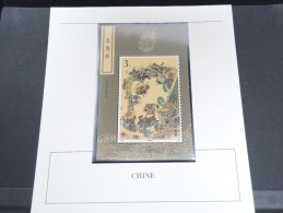 CHINE - Bloc Luxe Avec Texte Explicatif - Belle Qualité - À Voir -  N° 11462 - 1949 - ... Volksrepubliek