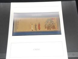 CHINE - Bloc Luxe Avec Texte Explicatif - Belle Qualité - À Voir -  N° 11466 - 1949 - ... Volksrepubliek