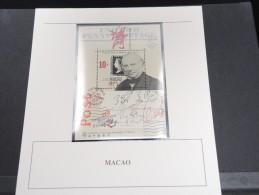 MACAO - Bloc Luxe Avec Texte Explicatif - Belle Qualité - À Voir -  N° 11467