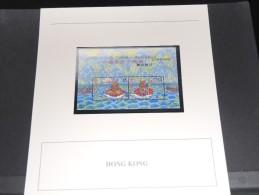 HONG KONG - Bloc Luxe Avec Texte Explicatif - Belle Qualité - À Voir -  N° 11472 - Autres