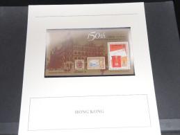 HONG KONG - Bloc Luxe Avec Texte Explicatif - Belle Qualité - À Voir -  N° 11473 - Autres