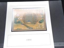 CHINE - Bloc Luxe Avec Texte Explicatif - Belle Qualité - À Voir -  N° 11478 - 1949 - ... Volksrepubliek