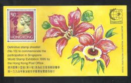 HONG KONG, HONGKONG, 1995,  Singapore World Stamp Exhibition,  MS, MNH, (**) - Esposizioni Filateliche