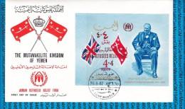 Yemen FDC Jordan Refugees Relief Fund 20.09.1967 - Sir Winston Churchill
