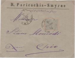Turkey 1892 Cover Smyrne To Chio Greece - Cavalle