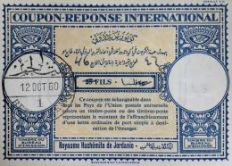 Jordan Jordanie 25 Fils International Coupon Response Revaluated To 46,1960  Beit Lahm Cancellation - Jordan