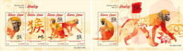 SIERRA LEONE 2015 ** Year Of The Monkey Jahr Des Affen M/S+S/S - OFFICIAL ISSUE - A1608 - Chinese New Year