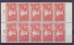 861 - Fiskalmarken Der Eidgenossenschaft - Steuermarken