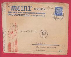 204253 / WW2 - 1941 - 25 Pf. A. MEINIS Reklame Grosspriesen Elbe - Velke Brezno ( Czechoslovakia ) - SOFIA Germany - Briefe U. Dokumente