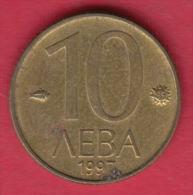 F7005 / - 10 Leva - 1997 - FISH , SUN , Madara Rider , Bulgaria Bulgarie Bulgarien Bulgarije - Coins Monnaies Munzen - Bulgaria