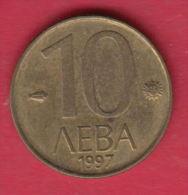 F7020 / - 10 Leva - 1997 - FISH , SUN , Madara Rider , Bulgaria Bulgarie Bulgarien Bulgarije - Coins Monnaies Munzen - Bulgaria