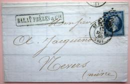 CACHET TYPE 15 + PC 3053  --  St ETIENNE  --  LOIRE  --  LAC  --  1860 - Marcophilie (Lettres)