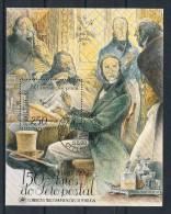 Portugal 1990 : Bloc Feuillet N° 73 Oblitération 1er Jour : 150ème Anniversaire De La Création Du 1er Timbre-Poste - Blocs-feuillets