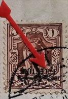 Jordan 1955 Letter From Bethlehem To Beit Jala. Inverted Palestine Overprint On The 1mil Stamp. See 3 Scans - Jordan