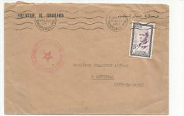 MAROC LETTRE POUR LA FRANCE DU 13/8/1957 - Marocco (1956-...)