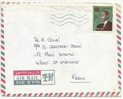 MAROC LETTRE POUR LA FRANCE 1985 - Marruecos (1956-...)