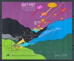 Portugal 1987 : Bloc Feuillet N° 56 Oblitération 1er Jour : Centenaire Du Disque - Blocks & Kleinbögen