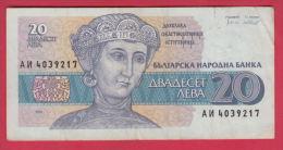 B529 / - 20 Leva - 1991 - Dessislava, A Church Patron - Bulgaria Bulgarie  -  Banknotes Banknoten Billets Banconote - Bulgaria