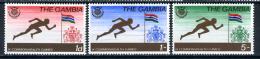 1970 -  GAMBIA  - Catg. Mi. 239/241 - LN - (D11032016.....B) - Gambia (1965-...)