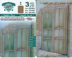 JORDAN - Doors, 06/02, Sample(no CN) - Giordania