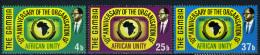 1973 -  GAMBIA  - Catg. Mi. 286/288 - LN - (D11032016.....B) - Gambia (1965-...)