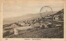 Liban - Suk-el-Gharb - Liban