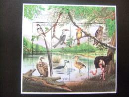 TANZANIA TANZANIE 1996 YVERT Nº 2004 / 11 + BLOC 300 ** MNH - Tanzania (1964-...)