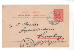Nr. 6652,  Ganzsache Serbien - Serbien