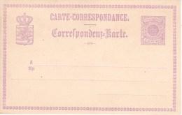 CARTE N°1B - Stamped Stationery
