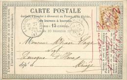 09 LAROQUE D ´ OLMES  Carte Précurseur 1874    2 Scans - Lezat Sur Leze