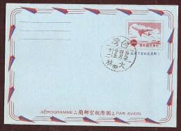 TAIWAN CHINA Aerogramme $6 Airplane C1950-1960s Cancel! STK#X20017 - 1945-... République De Chine