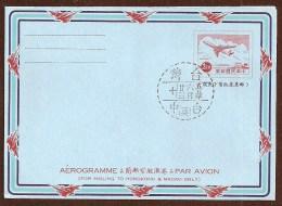 TAIWAN CHINA Aerogramme $2 Airplane C1950-1960s Cancel! STK#X20020 - 1945-... République De Chine