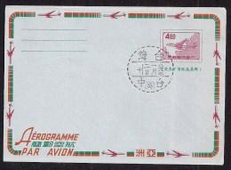 TAIWAN CHINA Aerogramme $4 Airplane C1950-1960s Cancel! STK#X20021 - 1945-... République De Chine