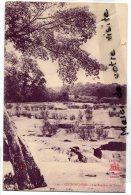 - 142 - Cochinchine - Tonkin - Les Rapides De Trian , écrite En Novembre 1906 De La Baie D'Along, , TTBE, Scans. - Viêt-Nam