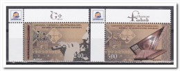 Nagorno Karabaki 2014, Postfris MNH, Europe, Music - Postzegels