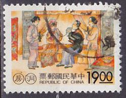 Timbre Oblitéré N° 2210(Yvert) Taiwan 1996 - Cérémonie De Mariage Traditionnel - 1945-... République De Chine