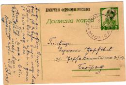 Owerprint Post Card + 3 Dinar On Serbia Post Card 2 Dinar 1945 MIONICA Cansel - Ohne Zuordnung