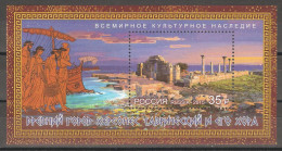 Russia 2015 S/S Crimea The Ancient City Chersonese Of Tauric,# 2019,VF MNH** - 1992-.... Federation