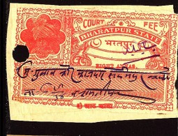 India Bharatpur -  Court Fee -  8a Scarlet  Part2 On Paper - India