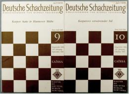 2 X Schach-Zetung  -  September / Oktober 1983  -  Karpov Hatte In Hannover Mühe - Kasparovs Verwirrender Stil - Hobbies & Collections